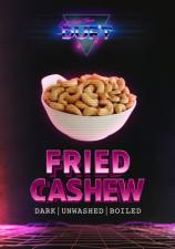 Duft (Дафт) вкус FRIED CASHEW (ЖАРЕНЫЙ КЕШЬЮ), , 100г