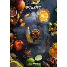 Daily Hookah - Оранжина