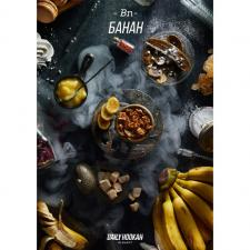 Daily Hookah - Банан