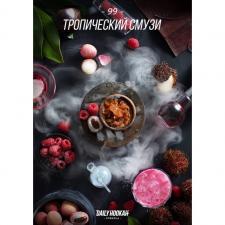 Daily Hookah - Тропический Смузи