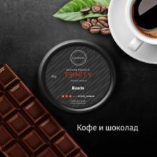 Trinity Bicerin (Кофе с шоколадом), , 50г