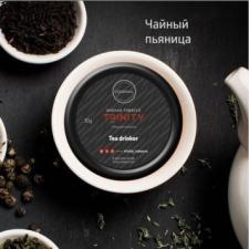 Trinity Tea drinker (Чайный пьяница), , 50г