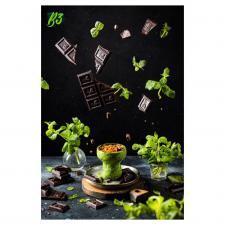 B3 Mint chocolate Chill - шоколад с мятой, , 50г