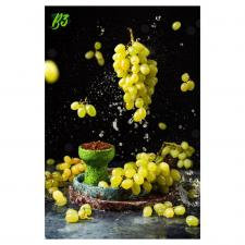 B3 Rich grape - белый виноград, , 50г